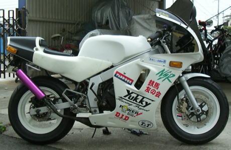 Looking For A Replica Sport Bike Honda Tech Honda Forum Discussion